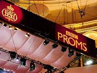 Best of flying mics-proms_2.jpg