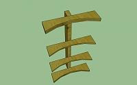 D. I. Y. Polys-spine-jig.jpg