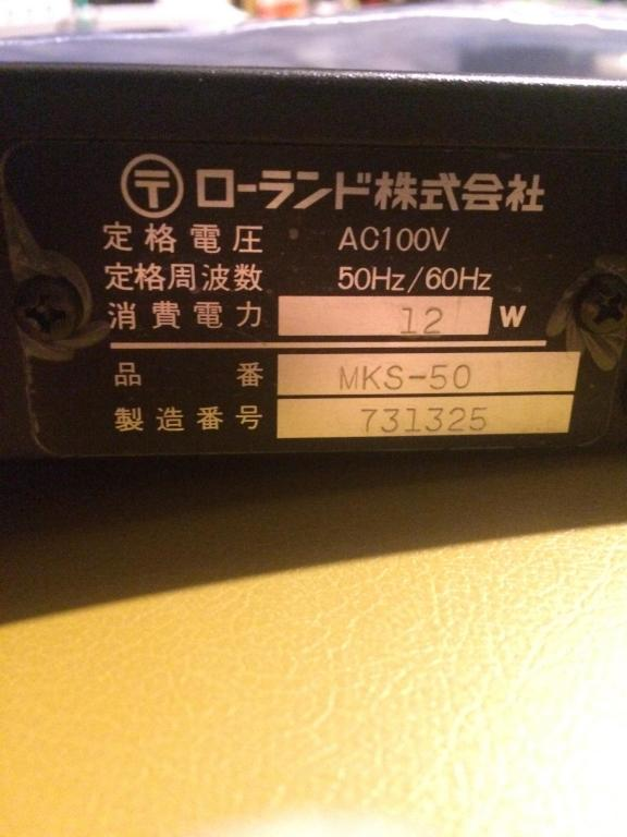 roland mks 50 how simple is switching voltage gearslutz pro rh gearslutz com MKS Baratron 2009 MKS