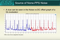 Good dither practices, what are yours?-ess-non-pps-noise.png