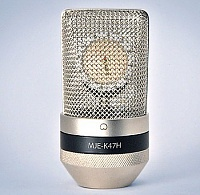 MJE-K47H - Capsule Head for SDC mics - Review-solo.jpg