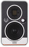 Musikmesse 2015: EVE Audio presents the SC203 monitors-sc203-1.png