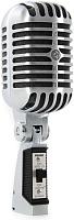 Shure 55SH Series II Unidyne® Vocal Microphone