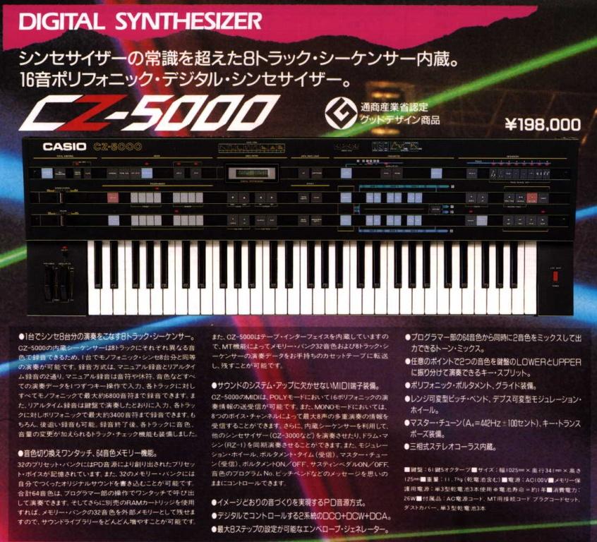 CZ-5000
