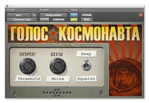 Cosmonaut Voice