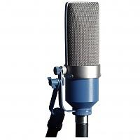 Apex 205 Ribbon Microphone