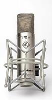 Advanced Audio Microphones CM87
