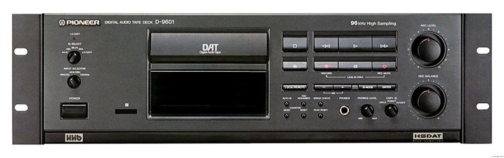 Pioneer D-9601 96kHz DAT Recorder