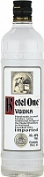 Live guys: What's in your gig bag?-b_ketel-one-vodka.jpg