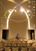 Advice for miking a solo cello in a reverberant room-62541025_10218715451493337_7938593872324591616_o.jpg