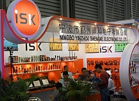 China Mic Trip Pictures and Thoughts-isk-booth.jpg