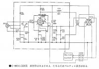 Advanced Audio CM800T (AA's take on Sony C800G)-sony_c800g_schematic.jpg
