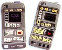 I want one-typevi-typevii-tricorder-front.jpg